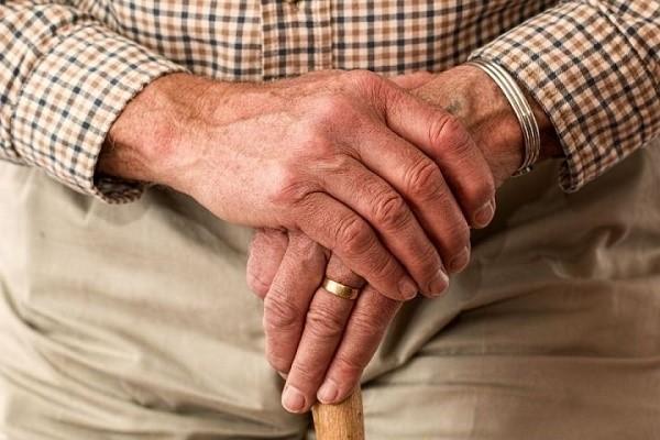 ФСД - добавка к пенсии, которая полагается пенсионерам, входящим в категорию бедного населения страны