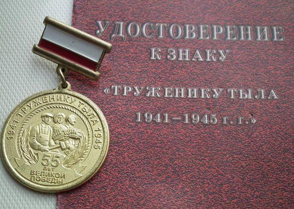 Закон о ветеранах вов ст 20 льготы иркутск