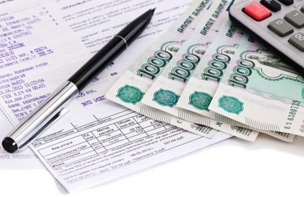 О предоставлении субсидии на оплату жилого помещения и коммунальных услуг