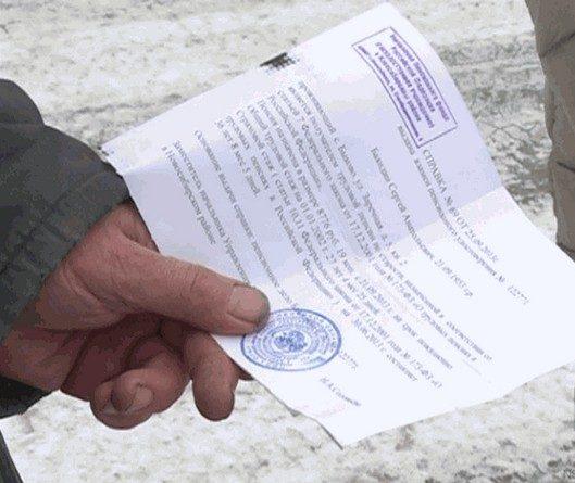 Дубликат документа выдается бесплатно
