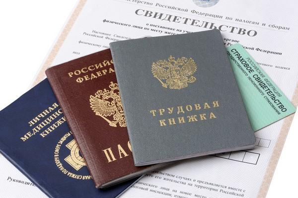 Нужно предоставить пакет документов для получения льгот и/или компенсаций