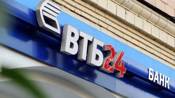 Для того чтобы узнать о пенсионных накоплениях в ВТБ 24, можно лично обратиться в отделение банка