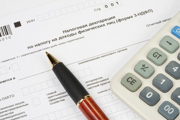Для получения вычета нужно составить налоговую декларацию