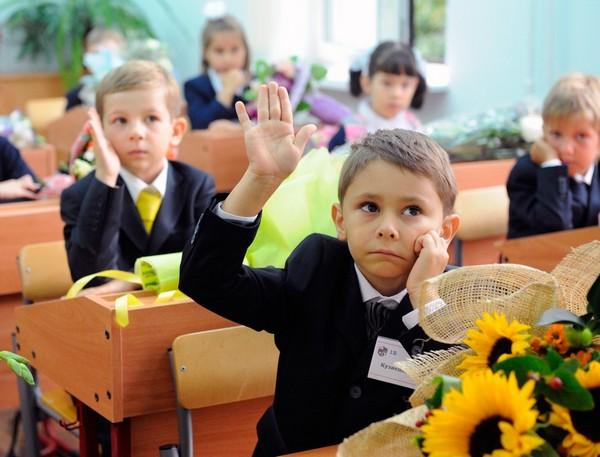 Ребенок отца-одиночки имеет право на льготное поступление в учебное заведение
