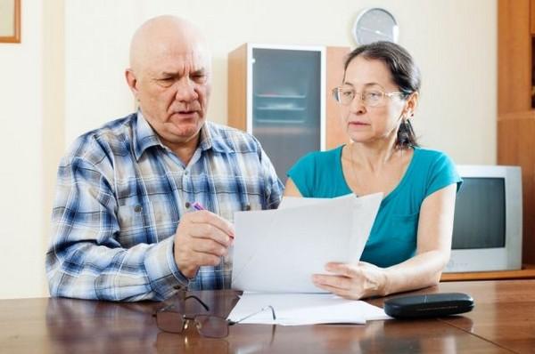 У пенсионеров есть определенные льготы