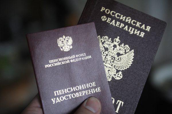 Нужно предоставить паспорт и пенсионное удостоверение для оформления карты