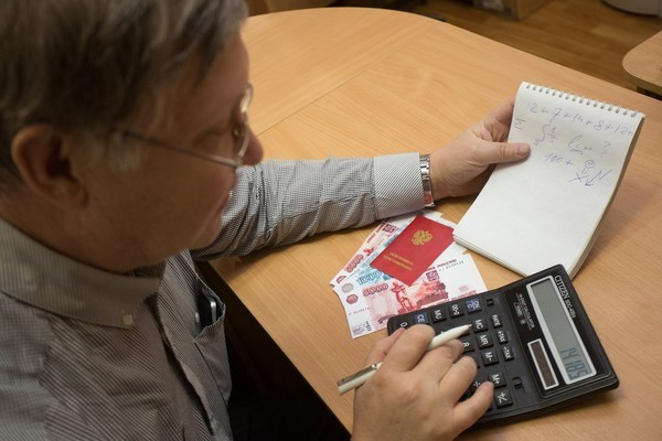 Время выплаты накопительной доли в 2019 году – 252 месяца