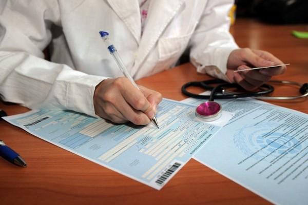 Больничный может быть выдан на разный срок