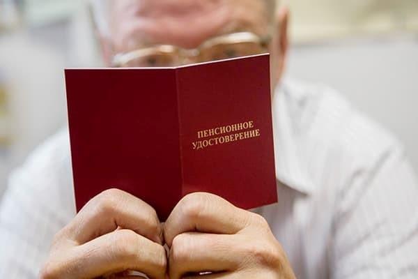 Какие нужны документы для оформления пенсии по вредному стажу