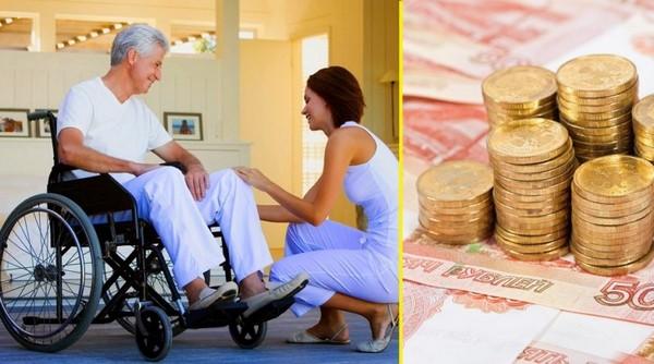 Опекуны, согласно законодательству, получают пособия по уходу за инвалидом