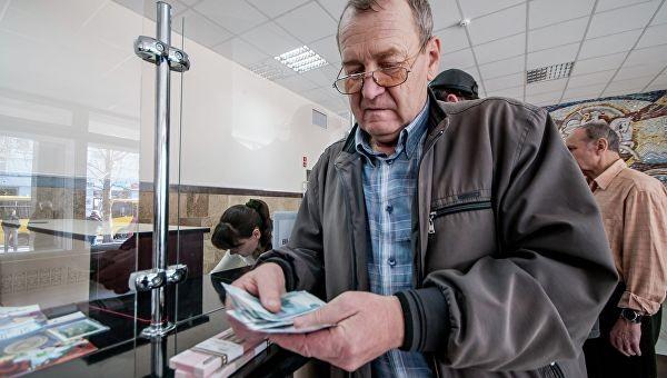 Пенсия работающих пенсионеров не подвергается индексации
