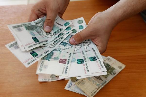 Размер субсидии может варьироваться в зависимости от региона
