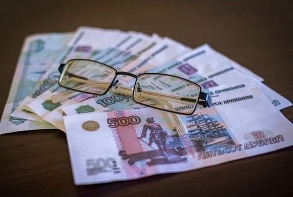 В 2019 году ожидаемый период выплат пенсии составляет 252 месяца, и ежегодно он повышается