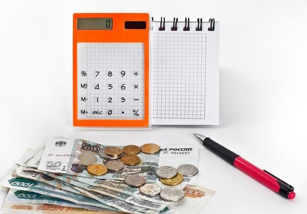 Для расчета отпускных берется период, когда был доходДля расчета отпускных берется период, когда был доход
