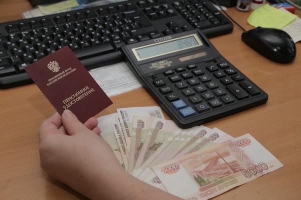 В разных регионах России определены конкретные льготы для инвалидов 2 группы