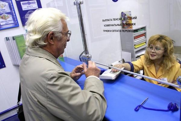 При переезде пенсионера выплатное дело будет направлено в отделение ПФ по новому месту жительства