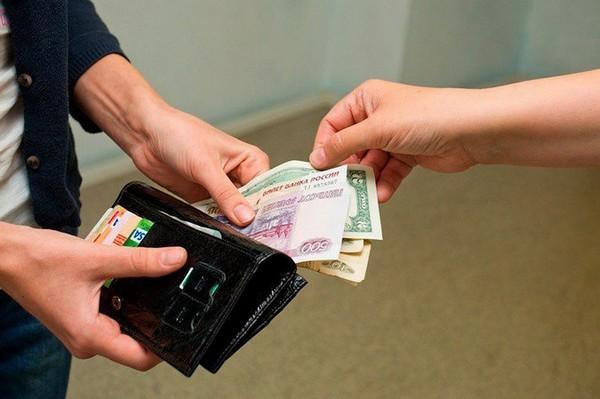 Чтобы оформить рефинансирование, нужно полностью рассчитаться с прошлым банком