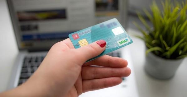 Если карта была утеряна, пенсионер имеет право на получение новой