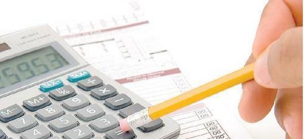 При расчете пенсии учитывается количество пенсионных баллов