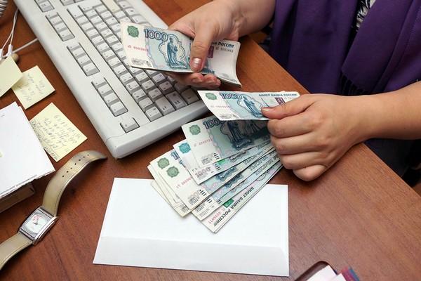 При расчете отпускных учитывается изменение размера зарплаты
