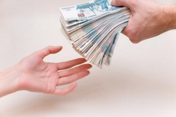 Можно подать заявление на получение ежемесячных выплат