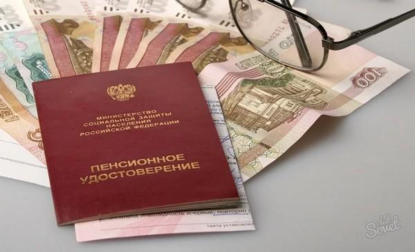 У жителей Свердловской области, являющихся тружениками тыла, тоже есть привилегии