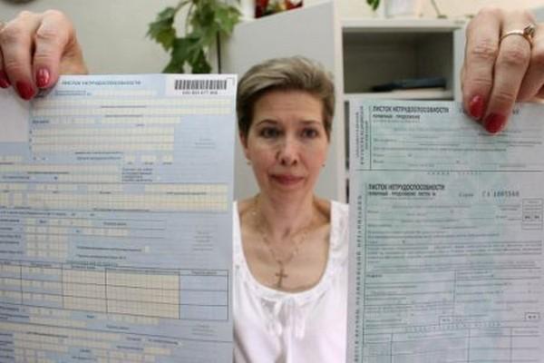 Работодатель должен правильно заполнить больничный лист