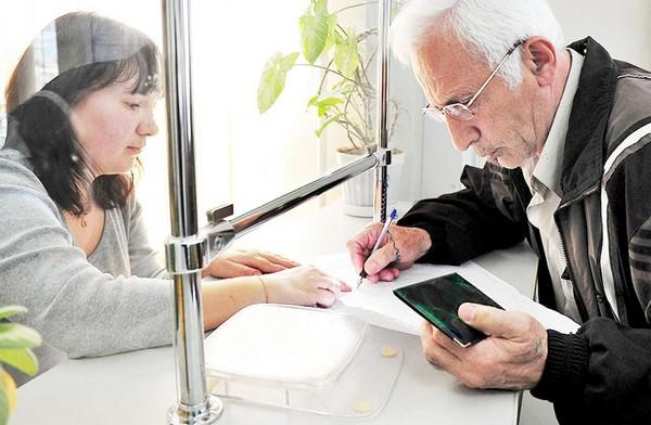 При переезде можно поменять способ доставки пенсии