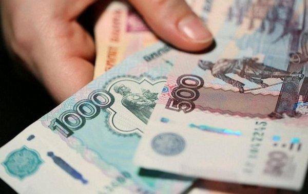При расчете объема выплат учитывается индексация, региональный коэффициент