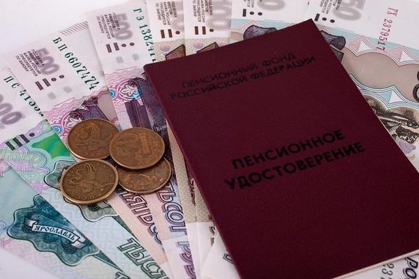 ИПК в период 2002-2014 складывается из страховых платежей, внесенных в этот период