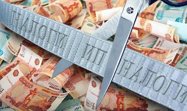К денежным тратам человека, выплачивающего налоги, относят объем налогов (кроме НДФЛ)