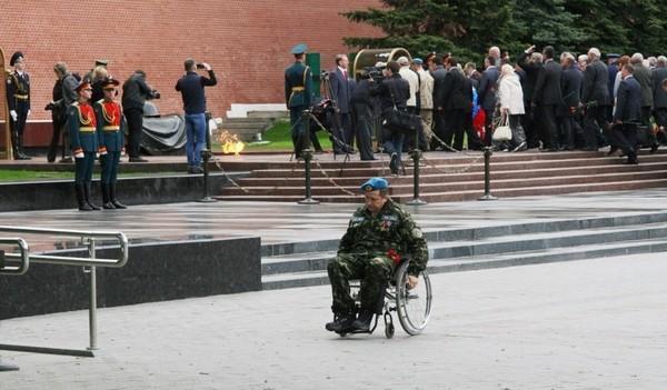 Инвалиды войны также имеют определенные льготы