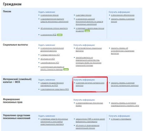 Справку можно получить в электронном виде или через Почту России