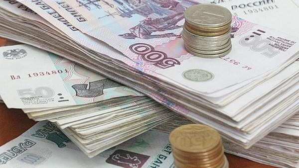 Пенсия во многом зависит от прожиточного минимума