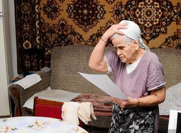 Пенсионеры в большинстве своем считают подобные надбавки недостаточными