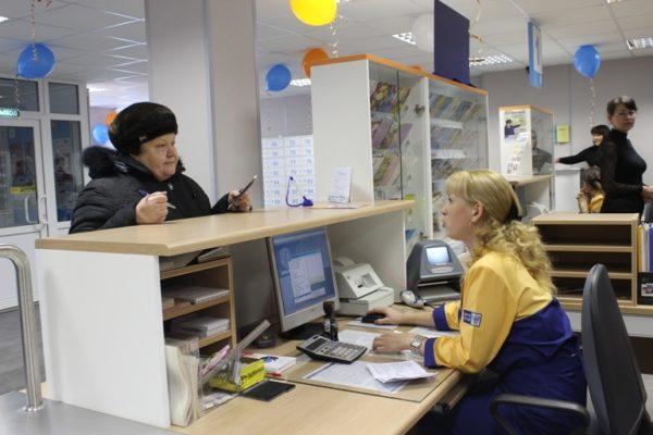 Можно получать пенсию в отделении почты по месту жительства