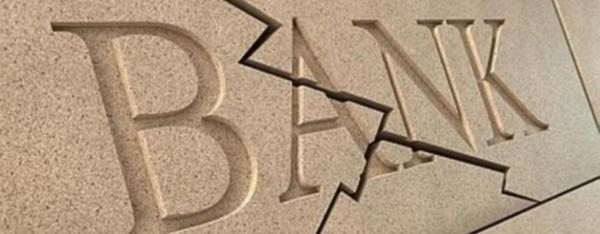 Если произошло банкротство банка, заемщик не сможет решить сам, какому новому банку он будет выплачивать средства