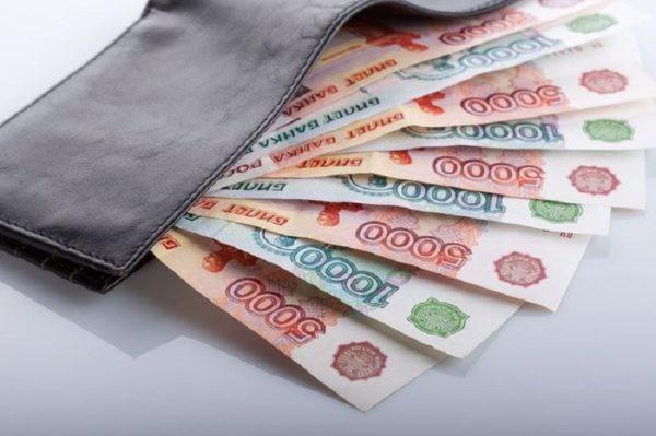 Размер выплаты зависит от категории получателя