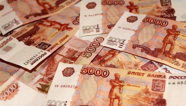 В 2019 году единовременных выплат в размере 5000 рублей не предвидится