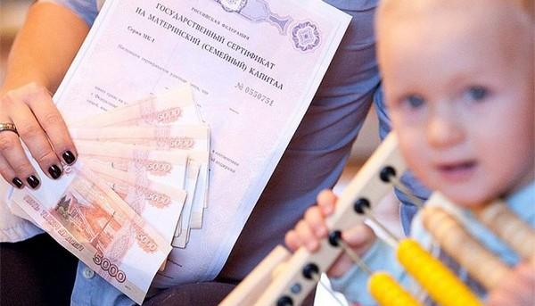 Если был использован материнский капитал, его сумму отнимают от общей при расчете налогового вычета