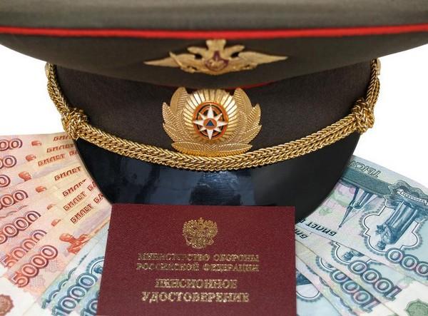 До 2019 года действует мораторий на индексацию пенсий военным пенсионерам