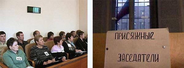 Безработные присяжные заседатели получают по 320 рублей в сутки