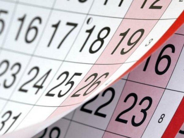 День начала отпуска можно поставить на любую дату