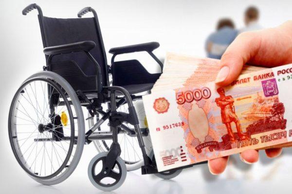 В некоторых случаях граждане могут получать сразу два вида денежного обеспечения