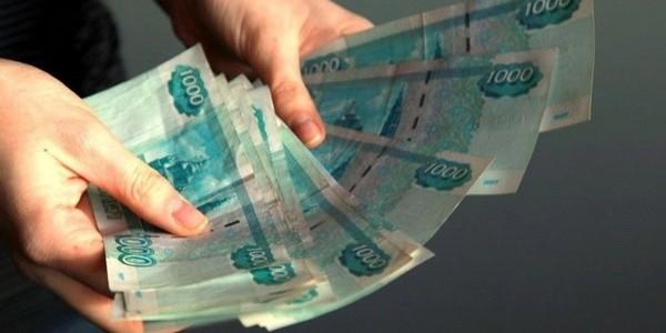 Если пенсия меньше прожиточного минимума, гражданину положены доплаты