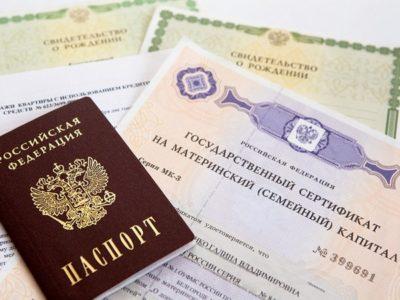 Нужно предоставить необходимый пакет документов, причем для иностранных граждан их может быть несколько больше