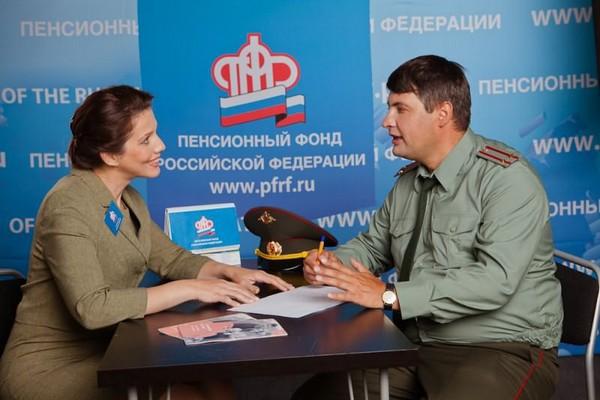 При расчете пенсии учитывается стаж военнослужащего