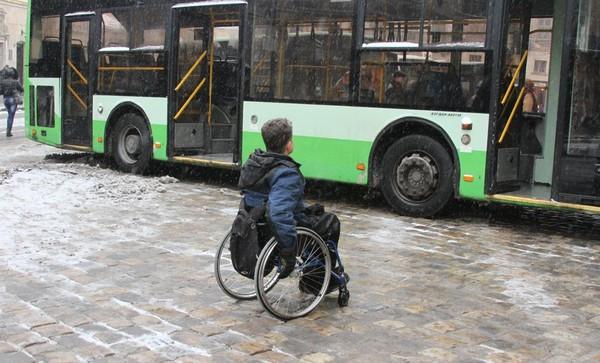 Государство заботится о людях с инвалидностью