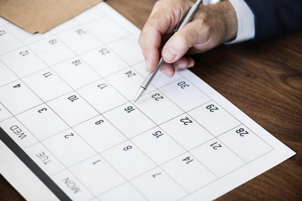 Как правило, очередной отпуск длится 28 дней