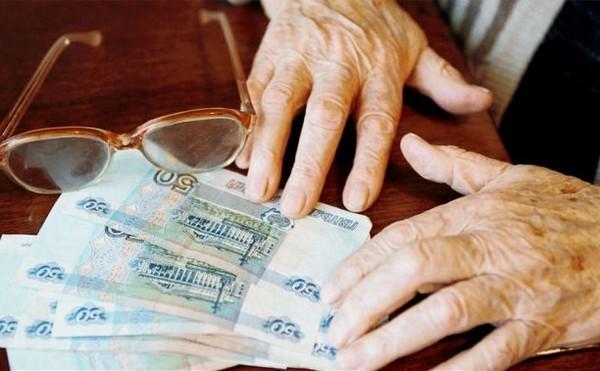 Если человек никогда не зарабатывал официально, он может рассчитывать на социальную пенсию